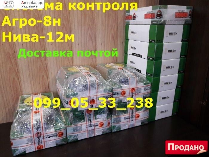 автобазар украины - Продажа 2018 г.в.  Трактор МТЗ Система контроля Агро-8н,Нива-
