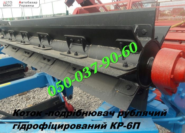 автобазар украины - Продажа    КР-6П или Кзк-6-04 каток рубящ