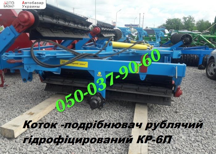автобазар украины - Продажа    каток измельчитель КЗК-6-04 ил