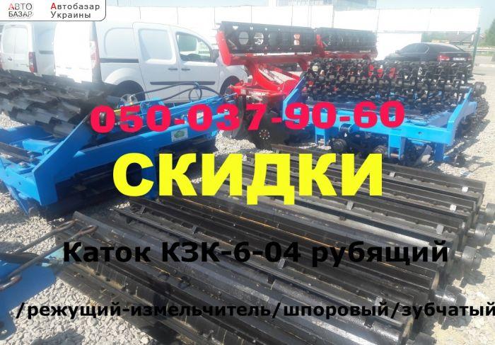 автобазар украины - Продажа    По наличию измельчители -катки