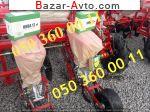 автобазар украины - Продажа    Нива-12 - дешевая сигнализация