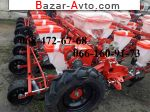 2017 Трактор МТЗ-50 Сеялка Упс-8 Универсальная пне