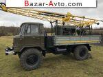 автобазар украины - Продажа 1989 г.в.  Газ 66 Буровая установка УГБ 50 на ба