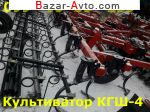 2018 Трактор МТЗ Универсальный четырехрядный ку