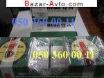 автобазар украины - Продажа    Сигналізація - система нива 12