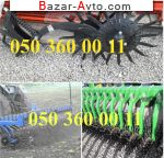 автобазар украины - Продажа    Секции на борону мотыгу БМР-6