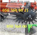 Борона мотыга БМР, 6 метров