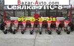 2018 Трактор МТЗ сеялки УПС-8 продажа в Днепре