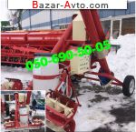 автобазар украины - Продажа    протравитель семян ПНШ-20