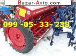 автобазар украины - Продажа 2014 г.в.  Трактор МТЗ СЗ 3 6 бу сеялка зерновая прод