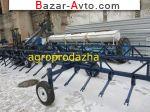 2018 Трактор МТЗ Зубовая СЗБ-8М Сцепка борон зу
