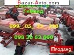 2018 Трактор МТЗ ОРИГИНАЛ УПС/8 сеялка УПС-8 фо