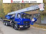 2018 Автокран КС-5571BY-С-22