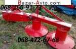 2018 Трактор МТЗ Роторная косилка 1,65 м, модел