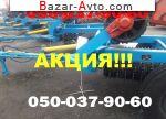 автобазар украины - Продажа    VIP!-каток-измельчитель КЗК-6-