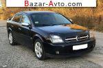 автобазар украины - Продажа 2005 г.в.  Opel Vectra