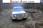 автобазар украины - Продажа 2004 г.в.  ВАЗ