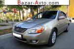 автобазар украины - Продажа 2008 г.в.  KIA Cerato LX