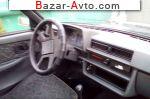автобазар украины - Продажа 2004 г.в.  ЗАЗ 1103 Славута