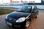 автобазар украины - Продажа 2008 г.в.  Lifan 520