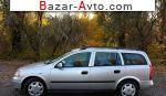 автобазар украины - Продажа 1999 г.в.  Opel Astra G