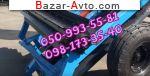 автобазар украины - Продажа 2018 г.в.    Катки рубящие (режущие) КЗК-6-