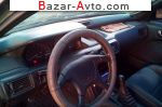автобазар украины - Продажа 1993 г.в.  Mitsubishi Galant