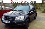 автобазар украины - Продажа 1998 г.в.  Honda CR-V