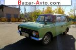 автобазар украины - Продажа 1988 г.в.  ИЖ 2125