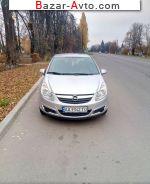 автобазар украины - Продажа 2008 г.в.  Opel Corsa
