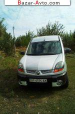автобазар украины - Продажа 2005 г.в.  Renault Kangoo