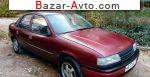 автобазар украины - Продажа 1991 г.в.  Opel Vectra A