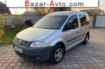 автобазар украины - Продажа 2008 г.в.  Volkswagen Caddy