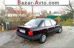автобазар украины - Продажа 1990 г.в.  Opel Vectra CD