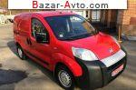 автобазар украины - Продажа 2014 г.в.  Fiat Fiorino