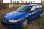 автобазар украины - Продажа 1994 г.в.  Opel Omega B