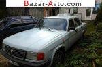 автобазар украины - Продажа 1992 г.в.  ГАЗ  31029