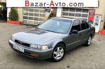 автобазар украины - Продажа 1993 г.в.  Honda Accord