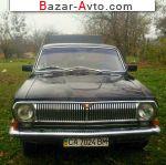 автобазар украины - Продажа 1972 г.в.  ГАЗ  24