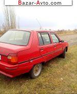 автобазар украины - Продажа 2004 г.в.  ЗАЗ 1103 Славута 1103