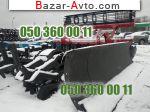 автобазар украины - Продажа     Отвал для уборки снега