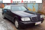 автобазар украины - Продажа 1996 г.в.  Mercedes
