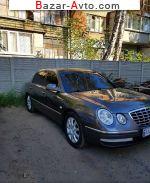автобазар украины - Продажа 2007 г.в.  KIA Opirus