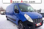 автобазар украины - Продажа 2014 г.в.  Renault Master