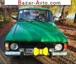 автобазар украины - Продажа 1992 г.в.  Москвич 412