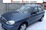 автобазар украины - Продажа 2010 г.в.  ЗАЗ Lanos SX