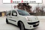 автобазар украины - Продажа 2009 г.в.  Renault Kangoo