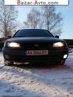 автобазар украины - Продажа 1998 г.в.  Toyota Camry