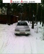 автобазар украины - Продажа 1985 г.в.  Ford Scorpio