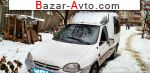 автобазар украины - Продажа 1995 г.в.  Opel Combo